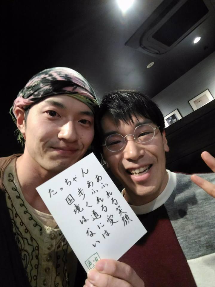 f:id:tsumu-tsumu:20170301193620j:plain