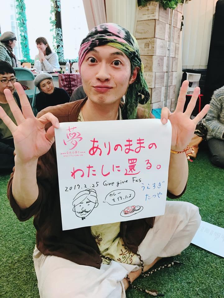 f:id:tsumu-tsumu:20170301194627j:plain