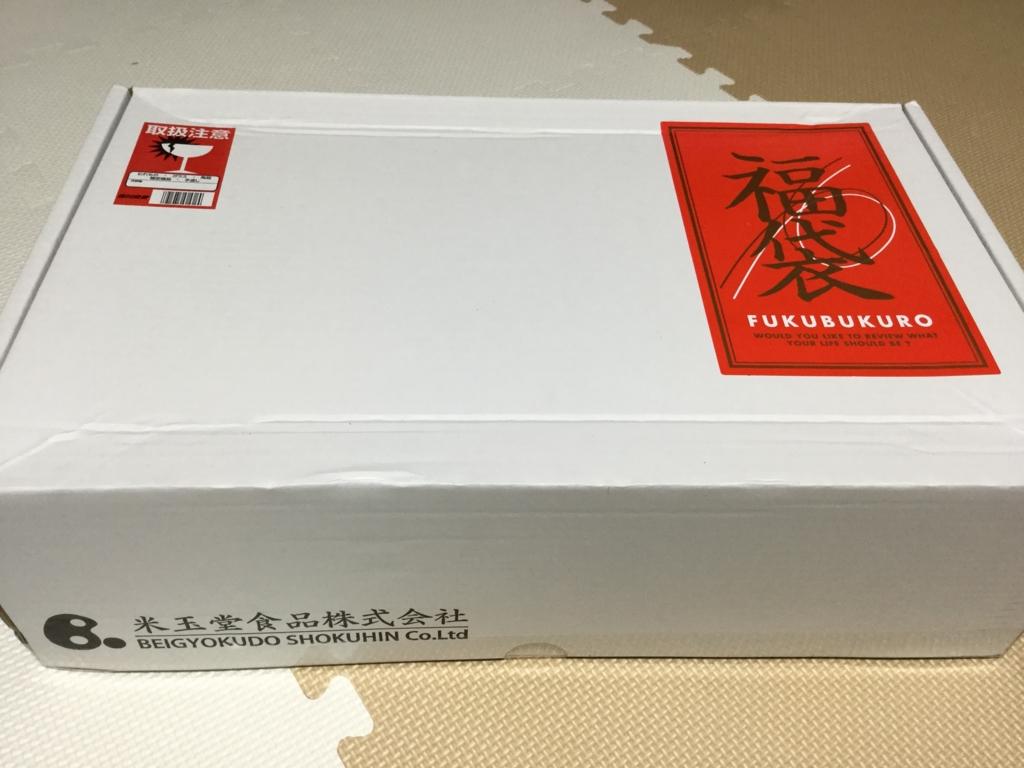 f:id:tsumu07:20170121225534j:plain