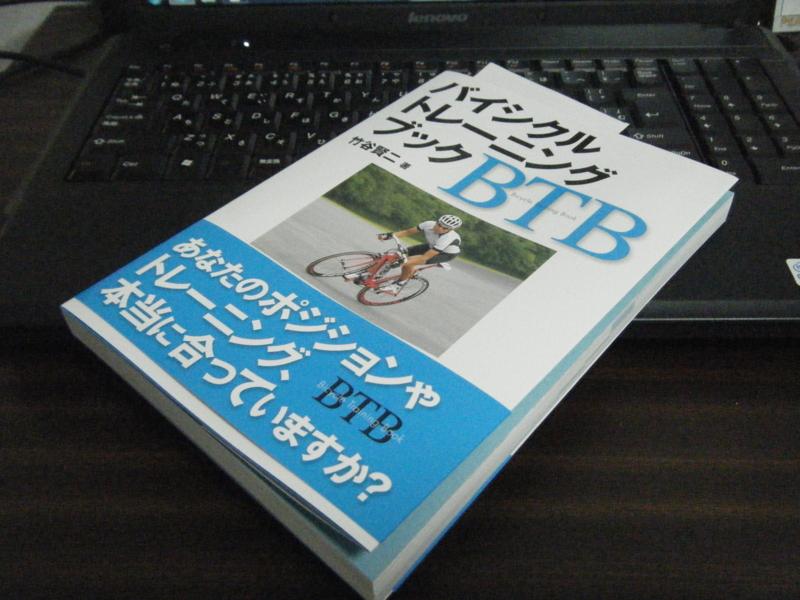 f:id:tsumu26u:20110926214023j:image:w360