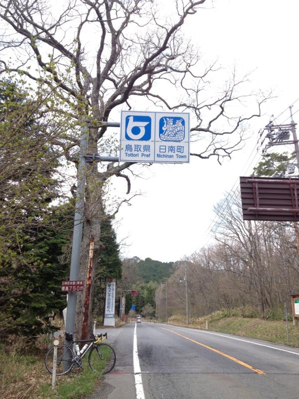 f:id:tsumu26u:20130503221651j:image:w360