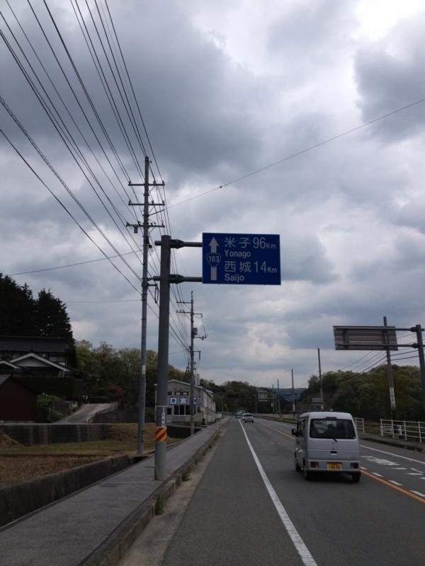 f:id:tsumu26u:20130503221729j:image:w360
