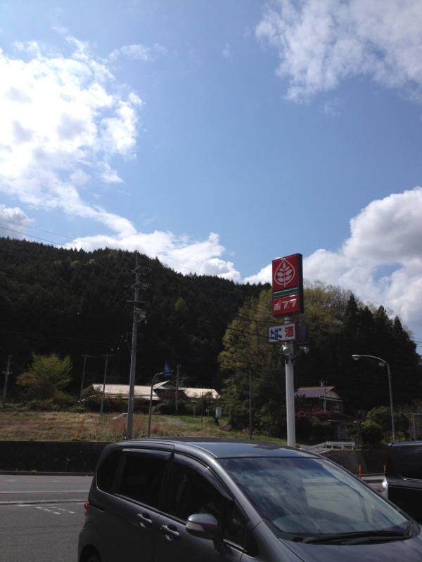 f:id:tsumu26u:20130503222223j:image:w360