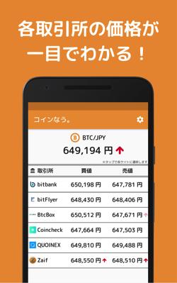 f:id:tsumuchan:20171102222242j:plain