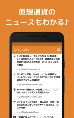 f:id:tsumuchan:20171102222245j:plain