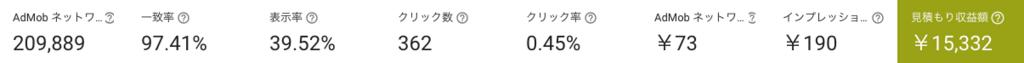 f:id:tsumuchan:20180512225720p:plain