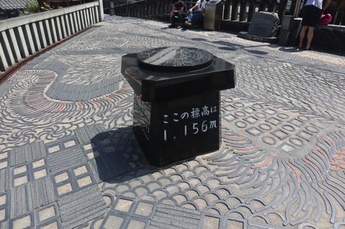 f:id:tsumuchan:20180819123301j:plain