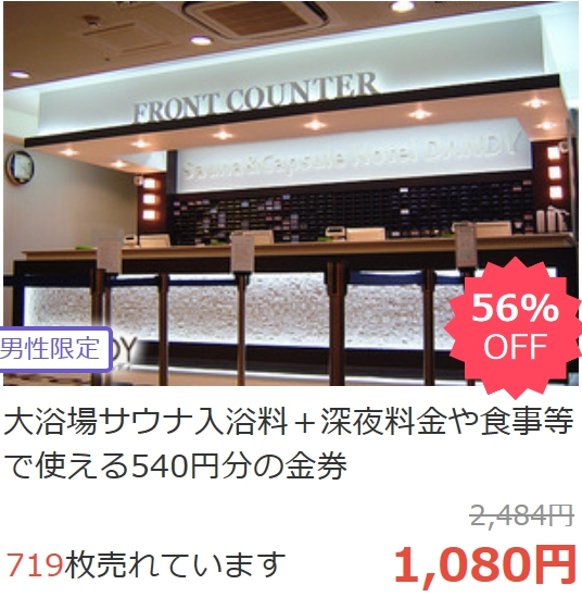 f:id:tsumucoin:20180324163837j:plain