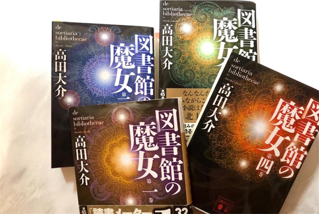 f:id:tsumugi321:20200516224816j:image