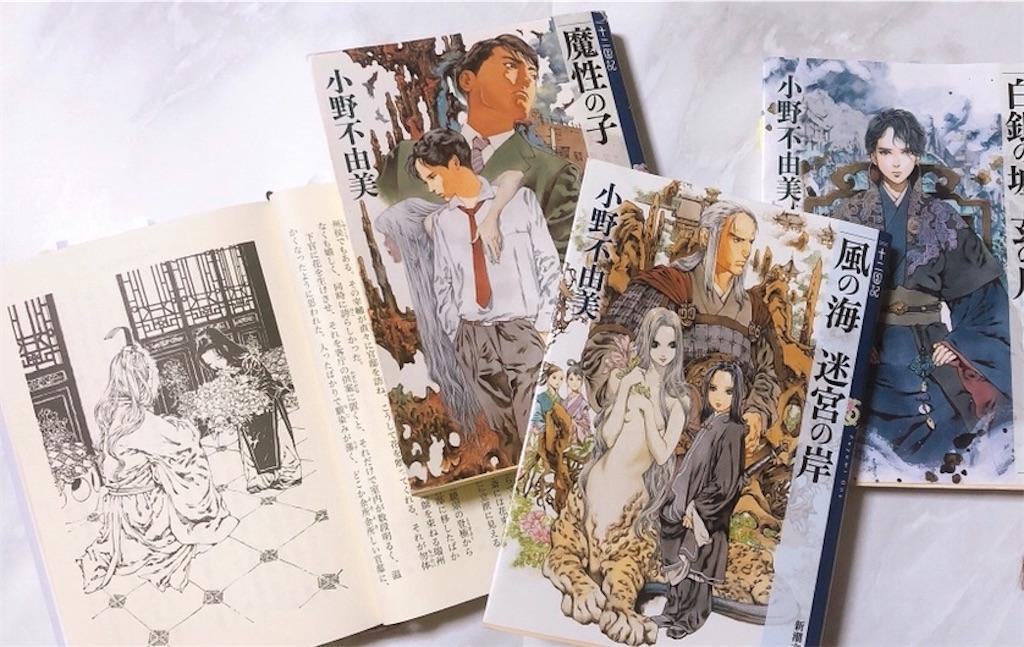 f:id:tsumugi321:20200624083444j:image