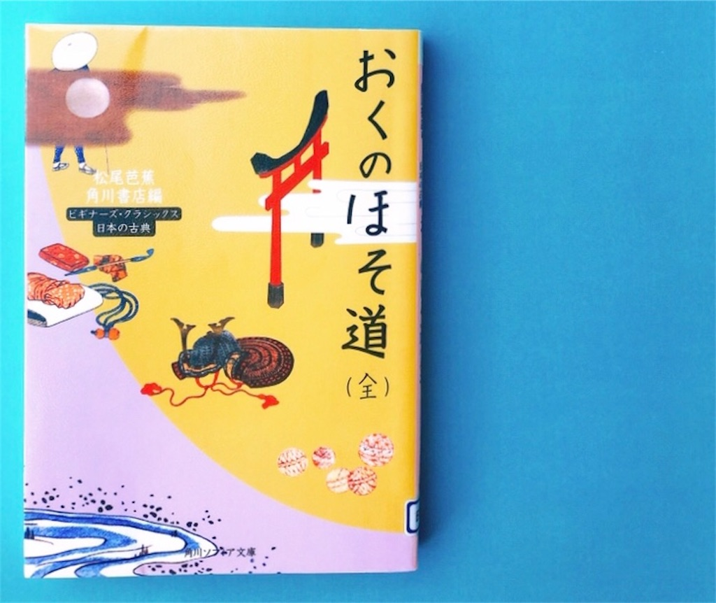 f:id:tsumugi321:20200902231935j:image