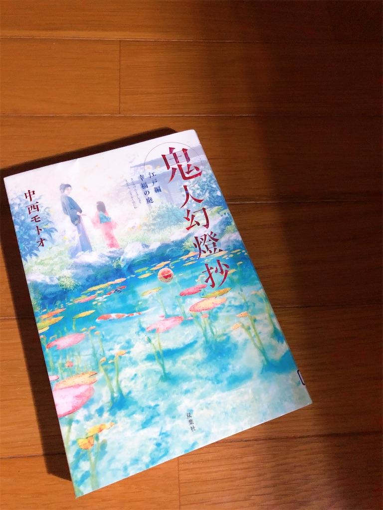 f:id:tsumugi321:20200907110647j:image