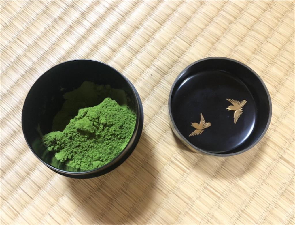 f:id:tsumugi321:20201002161244j:image