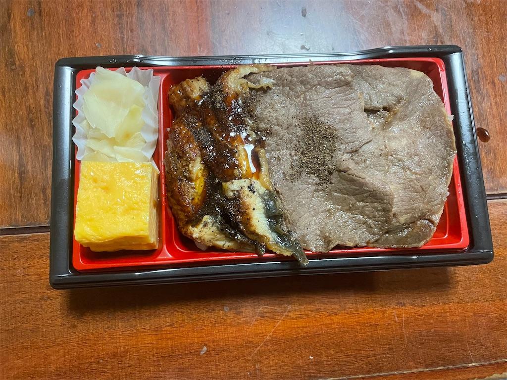 f:id:tsumugi510:20210729061331j:image