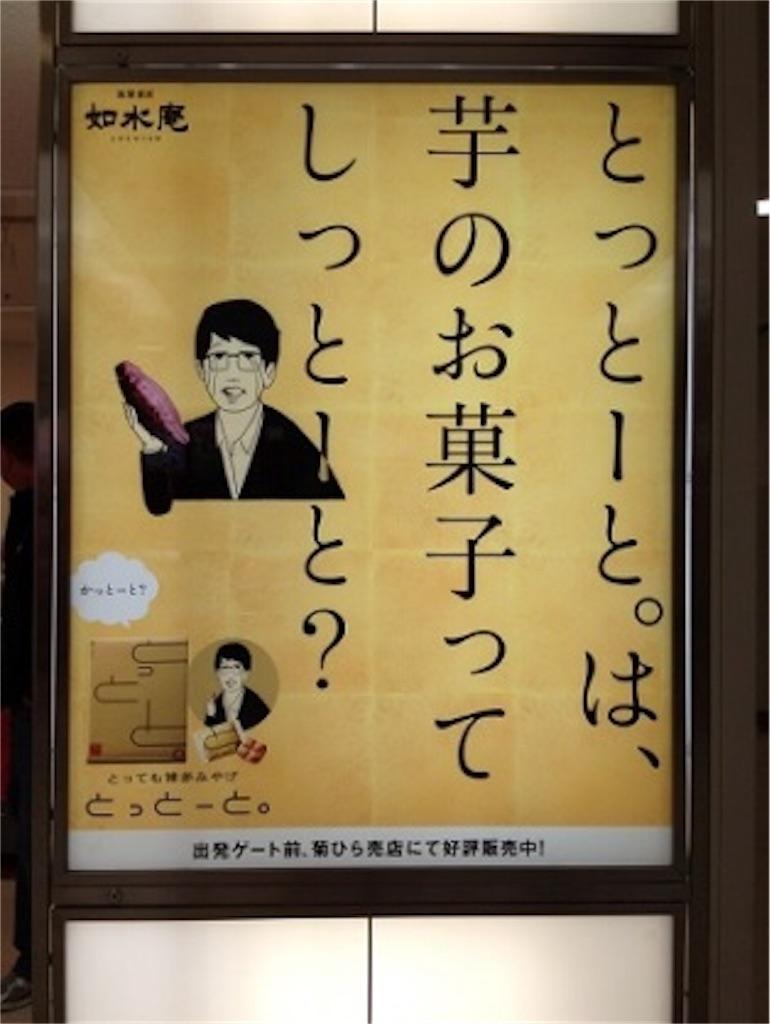 f:id:tsumugi88:20170305212924j:image