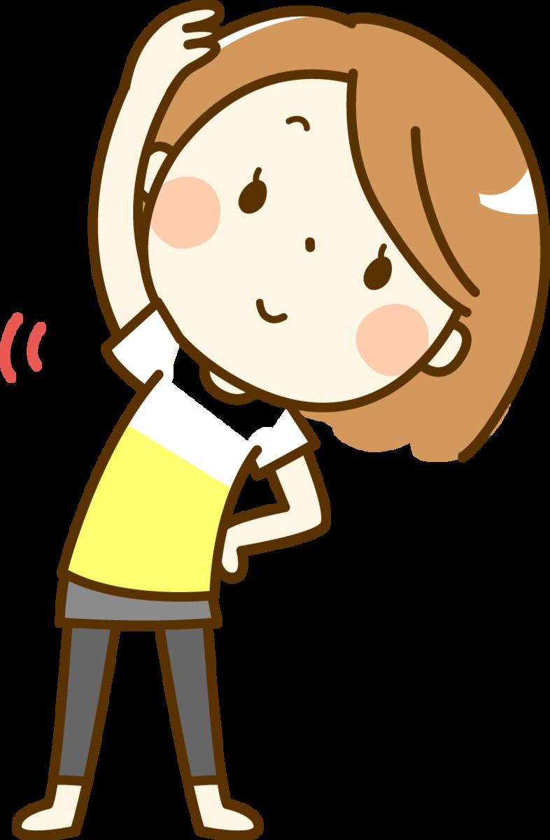 f:id:tsumugi_happy-life:20200210090811p:plain