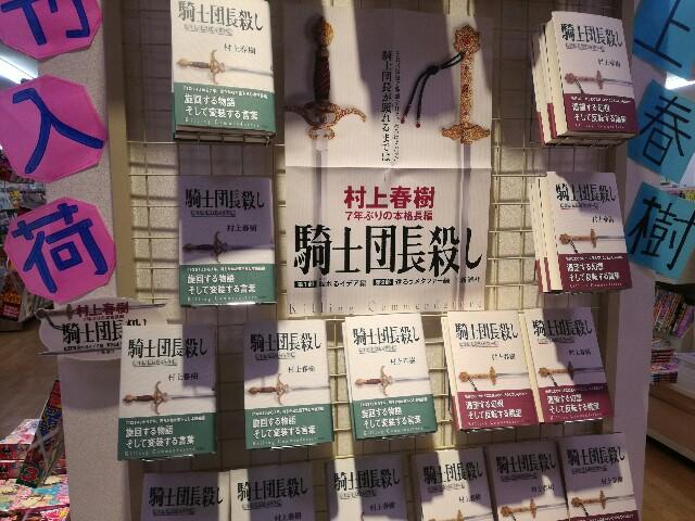 f:id:tsumugidayo:20170225101215j:image
