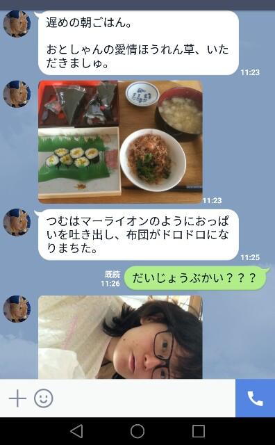 f:id:tsumugidayo:20170225104556j:image