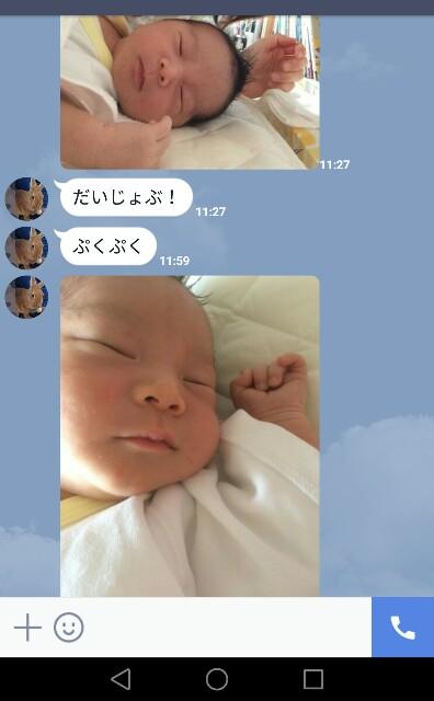 f:id:tsumugidayo:20170225104611j:image