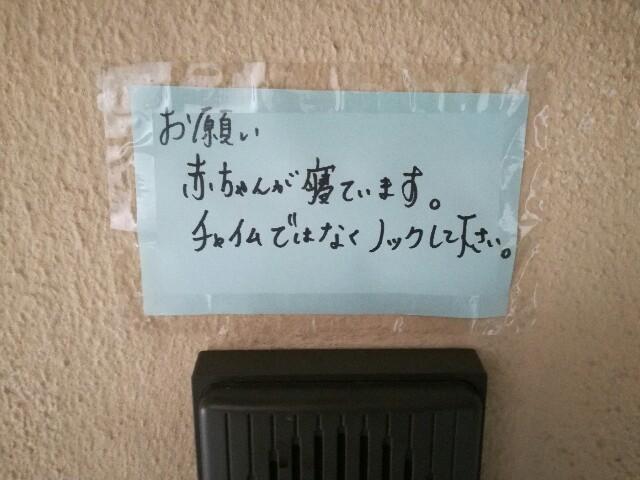 f:id:tsumugidayo:20170303213110j:image