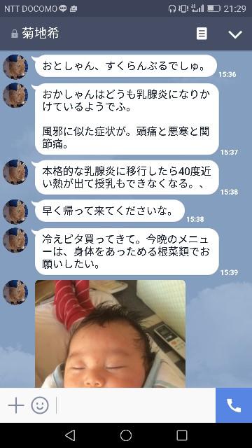 f:id:tsumugidayo:20170406213017j:image