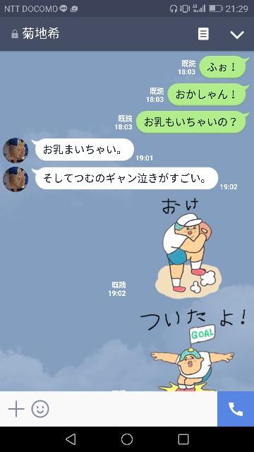 f:id:tsumugidayo:20170406213018j:image