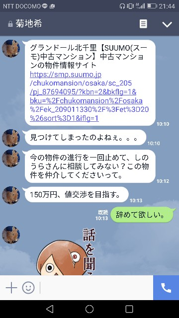 f:id:tsumugidayo:20170406214522j:image