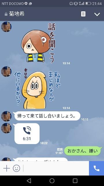 f:id:tsumugidayo:20170406214537j:image