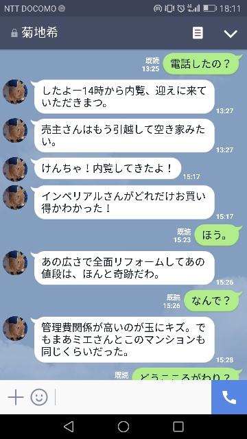 f:id:tsumugidayo:20170407181230j:image