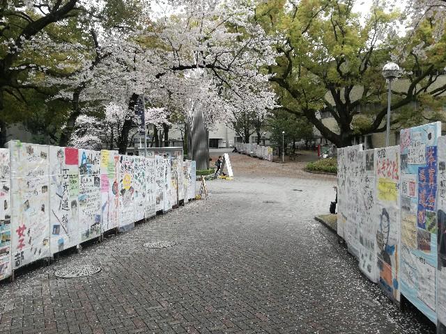 f:id:tsumugidayo:20170410192825j:image