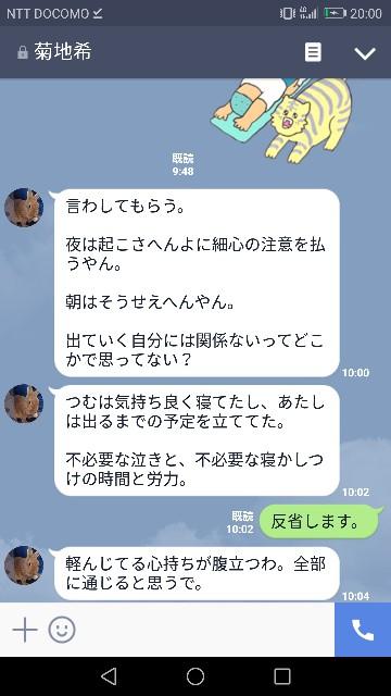 f:id:tsumugidayo:20170410200105j:image