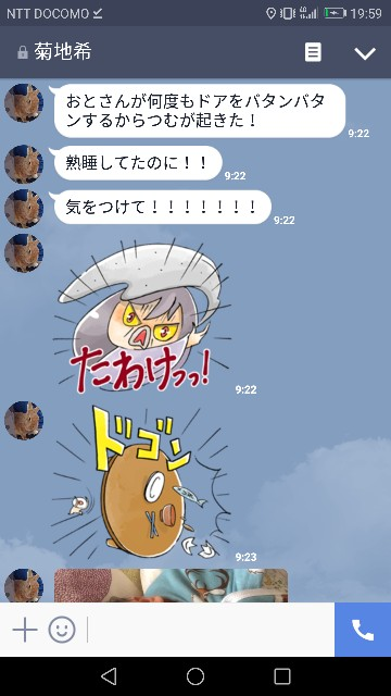 f:id:tsumugidayo:20170410201043j:image