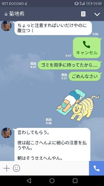 f:id:tsumugidayo:20170410201059j:image