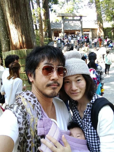 f:id:tsumugidayo:20170515213830j:image