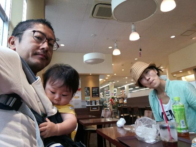 f:id:tsumugidayo:20170904214443j:image