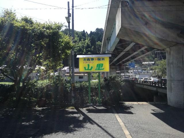 f:id:tsumugidayo:20170907135629j:image