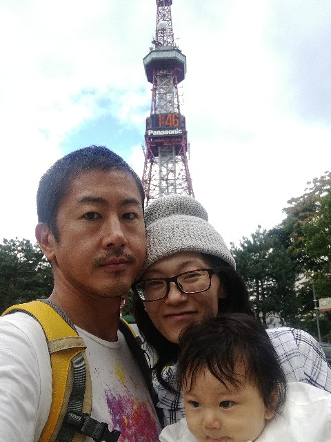f:id:tsumugidayo:20170924193204j:image