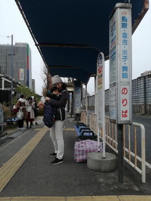 f:id:tsumugidayo:20180104223144j:image