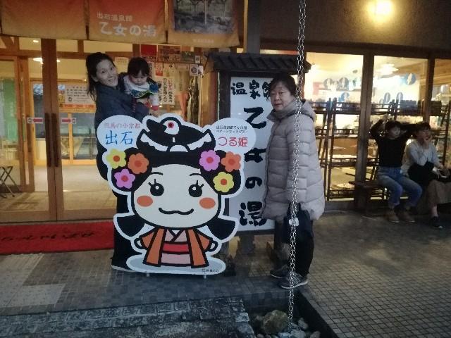 f:id:tsumugidayo:20180104223343j:image