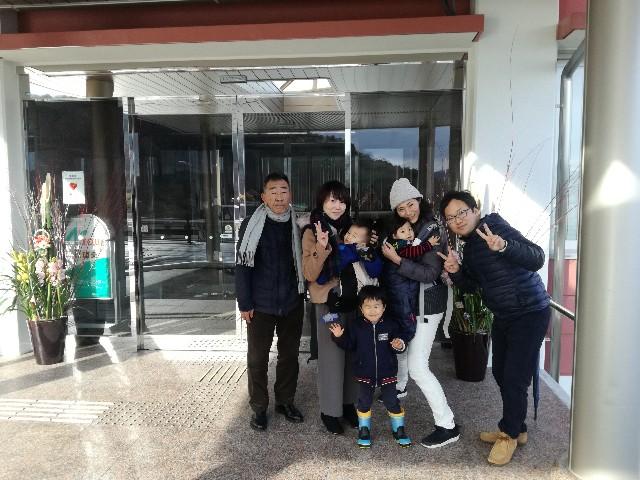 f:id:tsumugidayo:20180105202931j:image