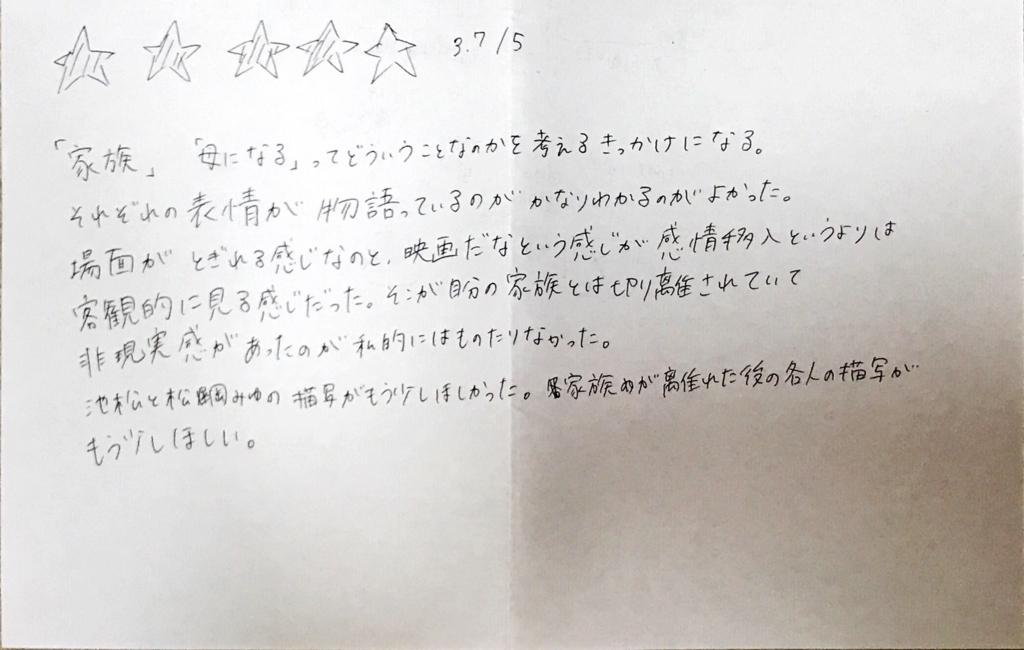 f:id:tsumugiya123:20180705123726j:plain