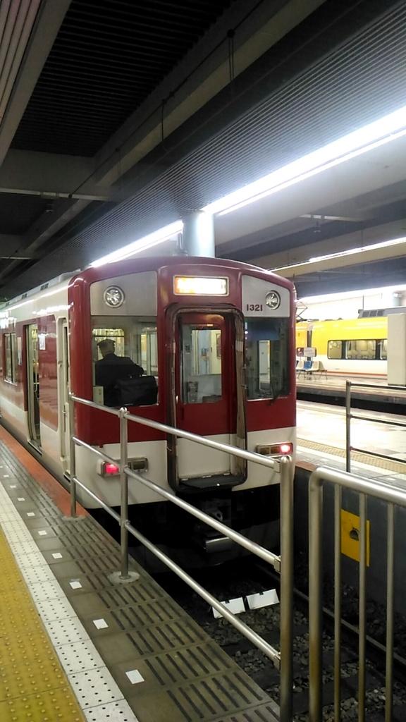 f:id:tsumuradesu:20180303112137j:plain