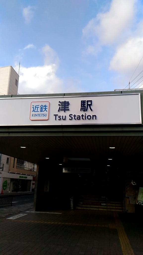 f:id:tsumuradesu:20180303112302j:plain