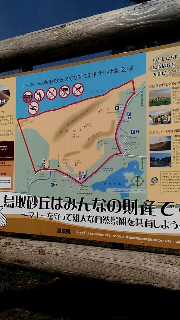 f:id:tsumuradesu:20180327022845j:plain