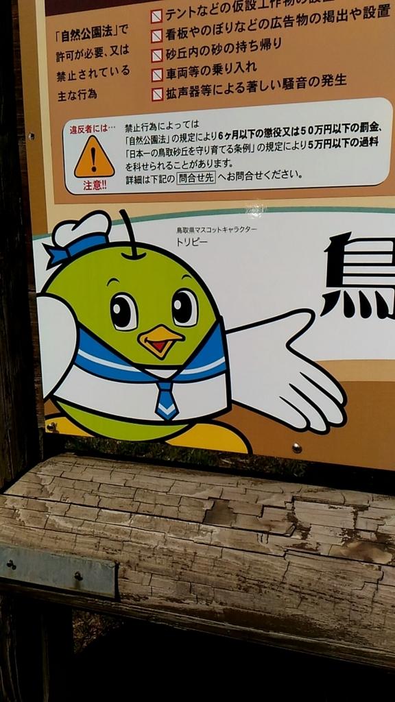 f:id:tsumuradesu:20180327022956j:plain