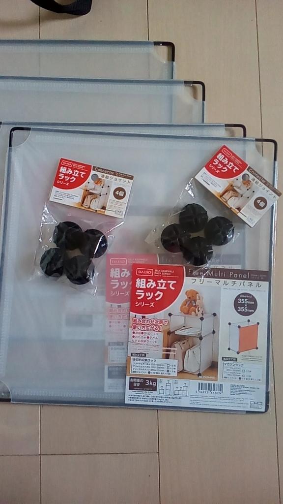 f:id:tsumuradesu:20180424174910j:plain