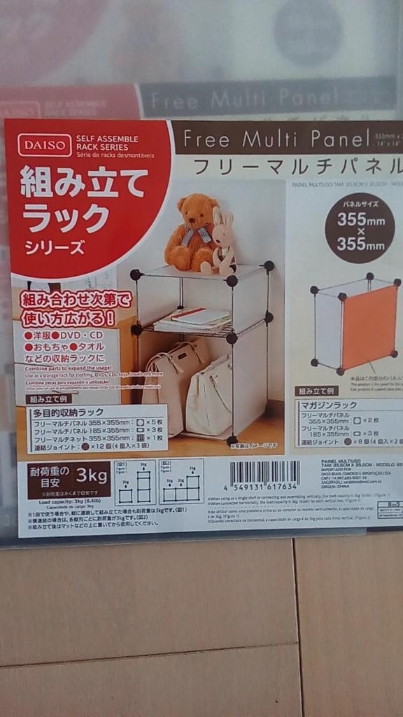 f:id:tsumuradesu:20180424174955j:plain