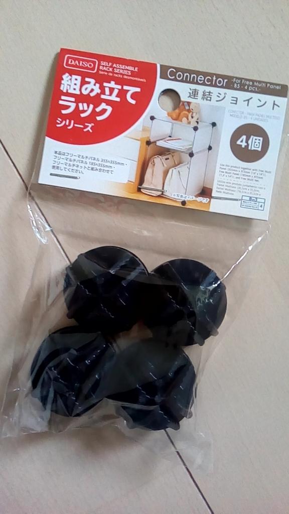 f:id:tsumuradesu:20180424175019j:plain