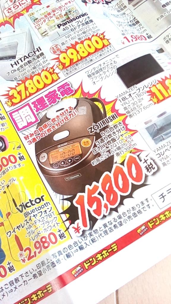 f:id:tsumuradesu:20180429131200j:plain