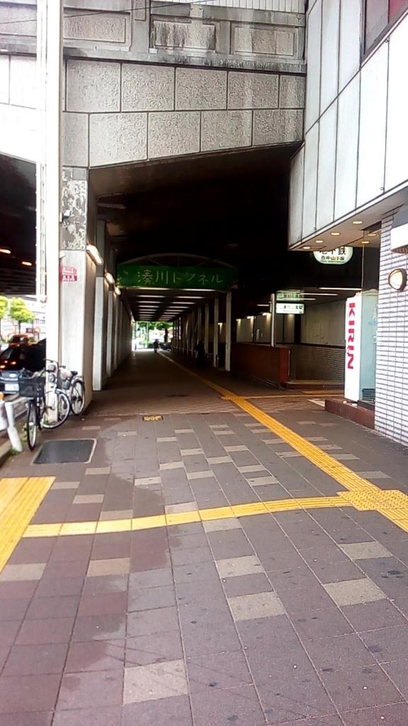 f:id:tsumuradesu:20180509215347j:plain